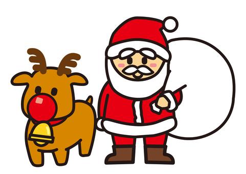 Christmas Santa Close reindeer