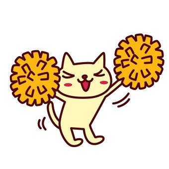 Cat's cheerleader