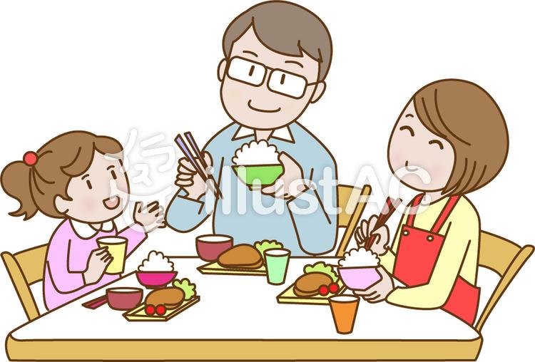 家族で食事イラスト No 721907無料イラストならイラストac
