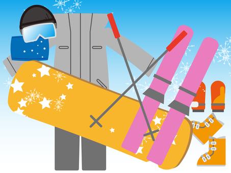 Ski / Snowboard Set