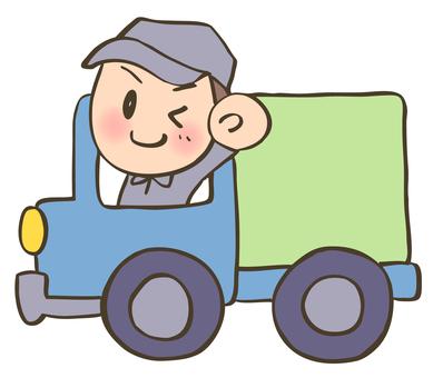 Truck driver -1