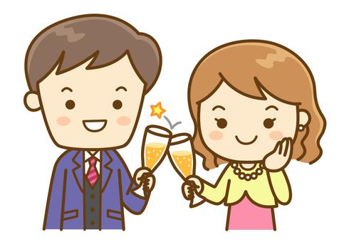 A toast toast