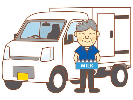 Milk delivery - Senior 7
