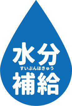 Hydration 11