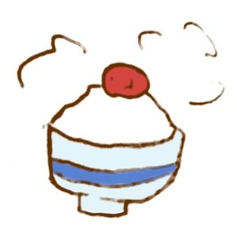 Umeboshi rice