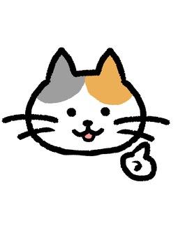 Cat cat pointing