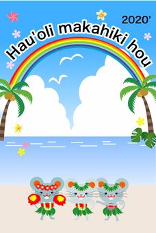 ハワイアン年賀状 子年08