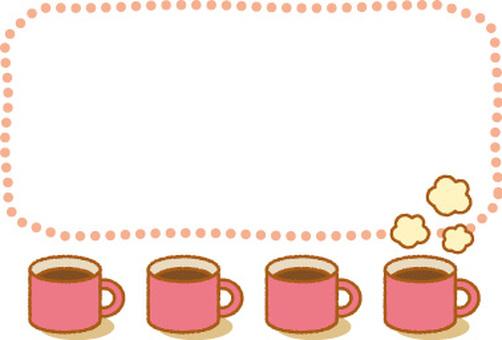 Cafe Frame 4