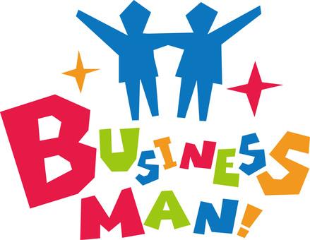BUSINESS MAN ☆ 사업