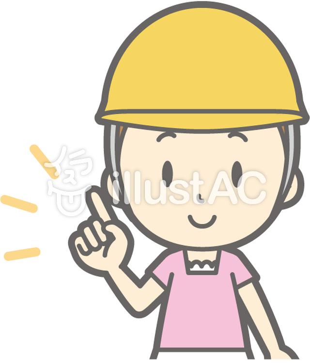 女の子半袖a-ヘルメット黄-バストのイラスト
