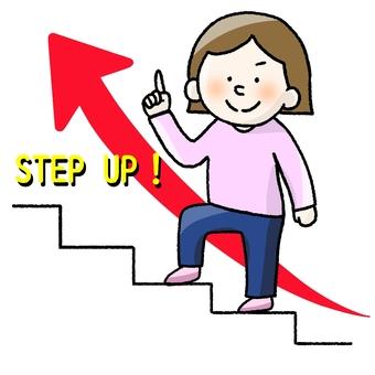 Female step-up
