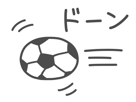Soccer ball (with letters)