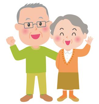 Genki Family grandpa grandma