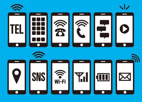 Phone, mobile phone, smartphone ☆ icon set 3