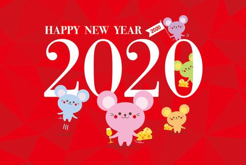 2020 년 연하장 일러스트 (쥐 · 아이)