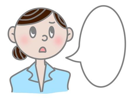 Dissatisfied women