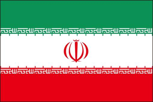 Iran Middle East country