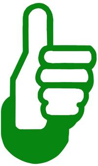 豎起大拇指標記綠色