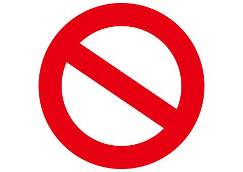 Prohibited mark