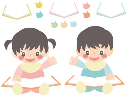 Children reading picture books