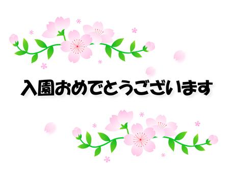 Sakura and entrance logo