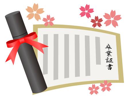 졸업 벚꽃
