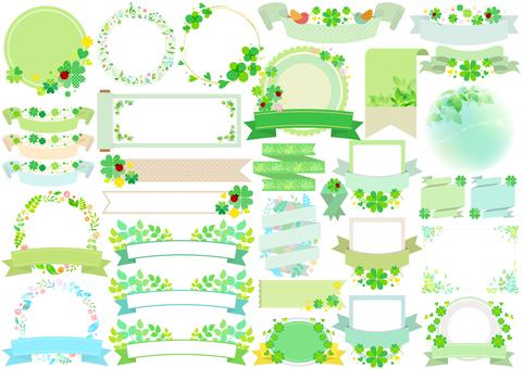 Spring Material 39