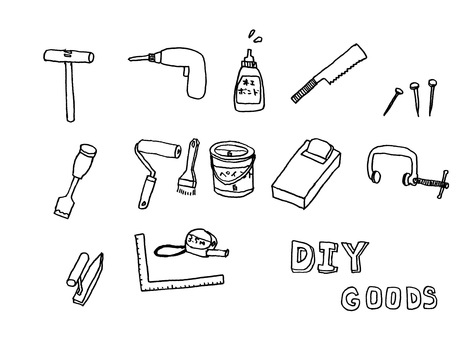 diy goods