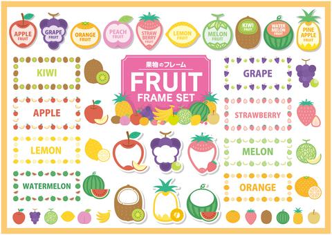 Fruit frame set