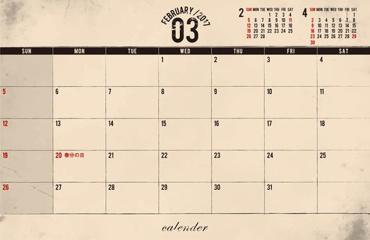 2017 Calendar March
