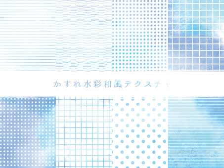 Watercolor style Japanese pattern set