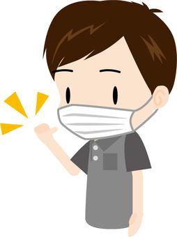 Wearing a mask (male)
