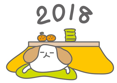 A dog in a kotatsu