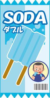 Soda ice (double ice)