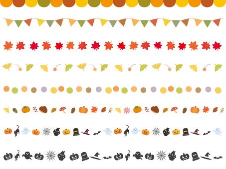 秋のラインセット1