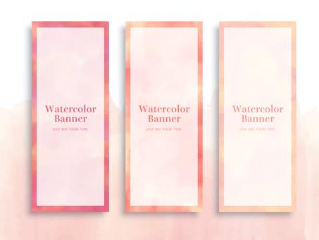 Watercolor banner set pink