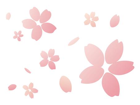 """Parts """"Sakura"""""""