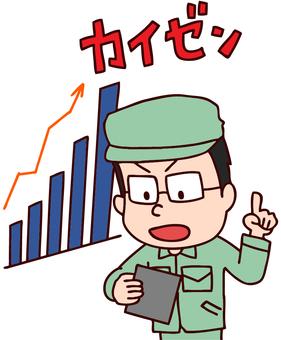 Illustration of business improvement