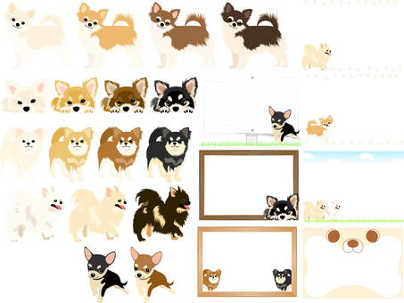 Chihuahua icon · Frame set