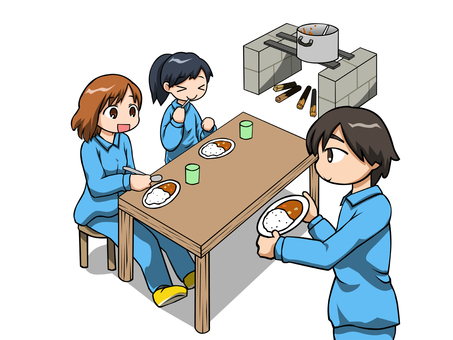 임간 학교 [카레를 먹는다]