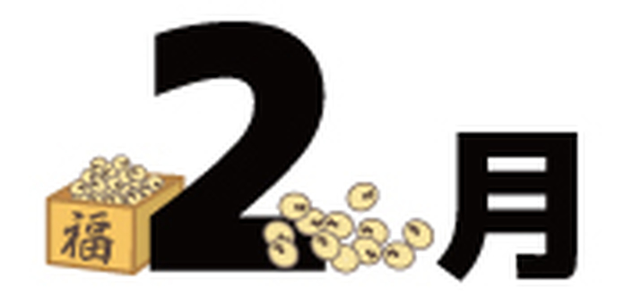 Calendar number-03
