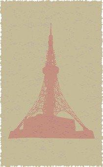 전파탑 우표