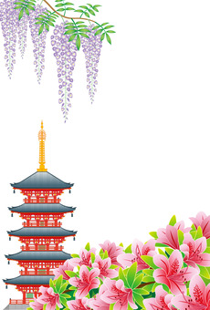 Wisteria and azalea flowers and five-storied pagoda