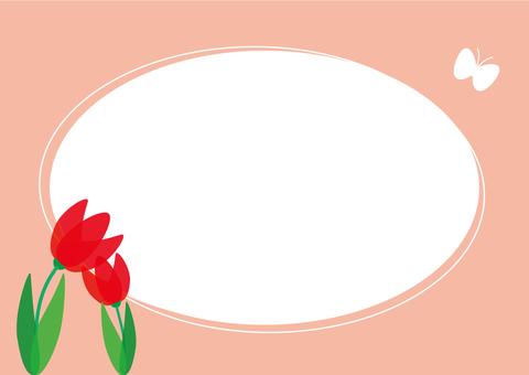 Tulip frame POP