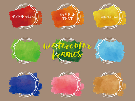 Watercolor touch round frame