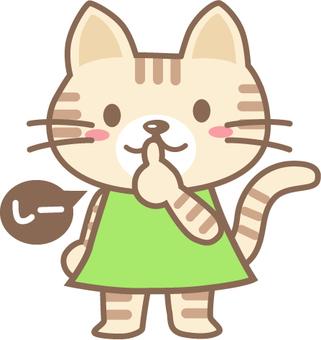 Quietly a cat