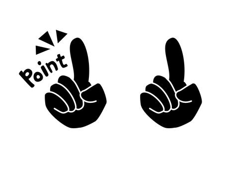 Index finger silhouette