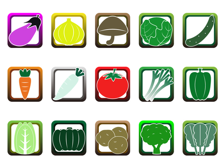 Vegetable icon _ color