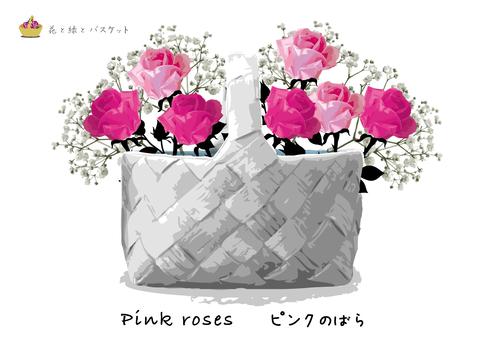 Flower green basket rose pink rose A