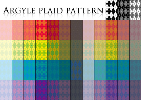 Similar color argyle pattern